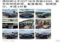 长安轿车 欧尚X7